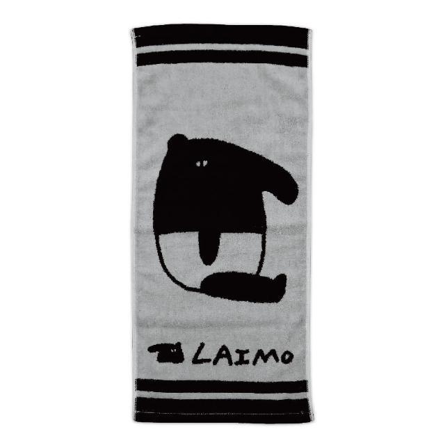 【LAIMO馬來貘】馬來貘雙色提花毛巾(觸感細柔 台灣製 100%棉)