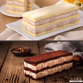 【不二緻果】真芋頭×1+曜石芋×1(招牌芋頭蛋糕人氣組)