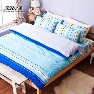 【戀家小舖】台灣製純棉被套床包組 多款任選(特大)