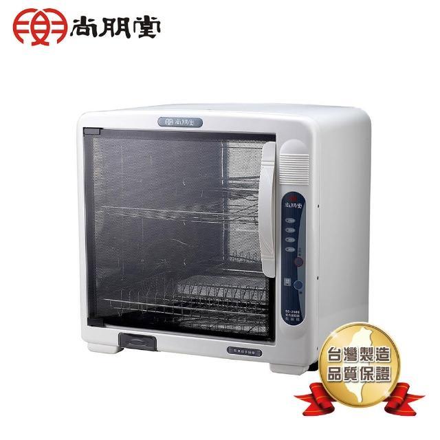 【買就送】尚朋堂 微電腦紫外線雙層烘碗機SD-2588