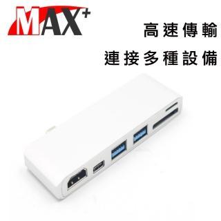 【MAX+】蘋果電腦擴充六合一Type-c轉HDMI/USB3.0/讀卡機/PD快充(銀)