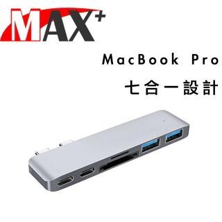 【MAX+】蘋果電腦擴充七合一Type-c轉HDMI/USB3.0/讀卡機/PD快充(灰)