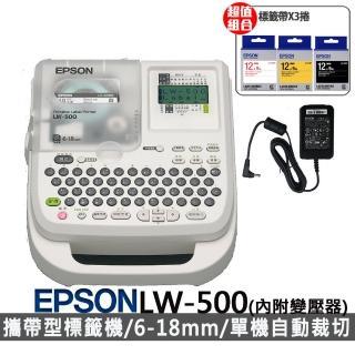 【超值組】贈3卷12mm原廠標籤帶【EPSON】LW-500可攜式標籤印表機(內附變壓器)/