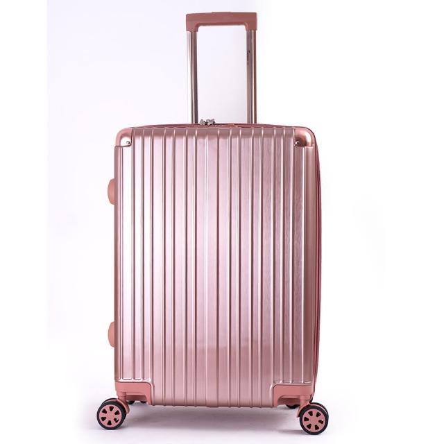 【DF travel】描绘足迹环游全球硬壳可加大防刮丝纹行李箱三件组20+24+28吋(共4色)