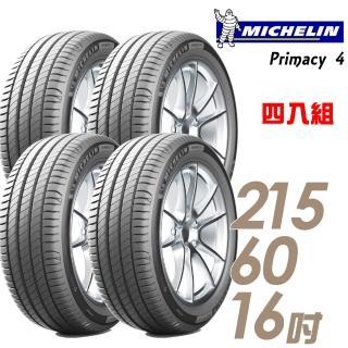 【Michelin 米其林】PRIMACY 4 PRI4 高性能輪胎_四入組_215/60/16(車麗屋)