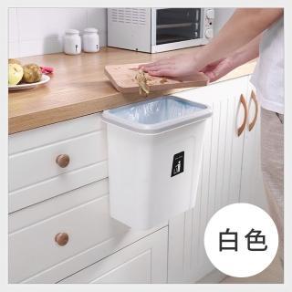 廚房櫥櫃掛式垃圾桶 白色