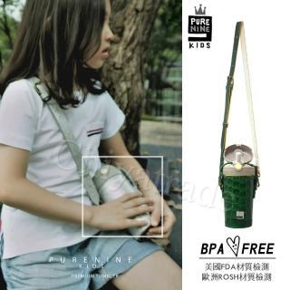 【韓國PURENINE】Kids兒童頂級時尚彈蓋隨身多功能保溫杯-290ML附皮杯套+背帶(墨綠色皮套+灰蓋瓶組)