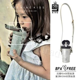 【韓國PURENINE】Kids兒童頂級時尚彈蓋隨身多功能保溫杯-290ML附皮杯套+背帶(銀色皮套+黑蓋瓶組)