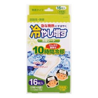 【日本KIYOU】退熱貼(16入無香)