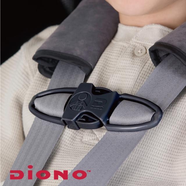 【Diono】安全帶輔助環扣
