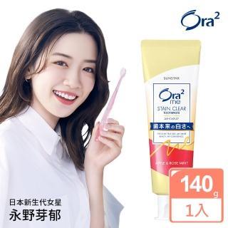 【Ora2 愛樂齒】me 淨白無瑕牙膏-清蘋玫瑰香(140g)