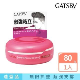 【GATSBY】超強塑型髮腊80g