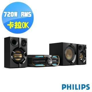 【Philips 飛利浦】大音量無線藍牙DVD家庭劇院 FXD58