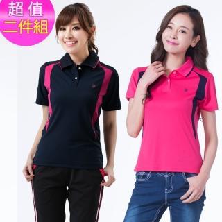 【遊遍天下】二件組 台灣製女款抗UV吸濕排汗機能POLO衫三色(M-5L)