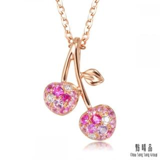 【Emphasis 點睛品】輕甜櫻桃18K金鑽石彩色寶石吊墜