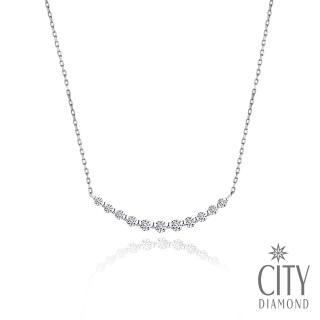 【City Diamond 引雅】18K 11顆鑽石微笑50分排鑽項鍊-兩色任選(東京Yuki系列)