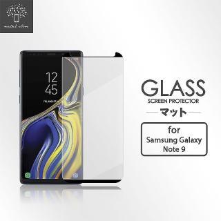 【Metal-Slim】Samsung Galaxy Note 9(3D滿版曲面鋼化玻璃保護貼)
