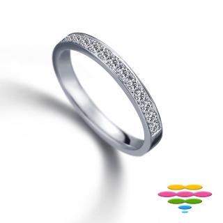 【彩糖鑽工坊】18K 排戒&線戒 23分鑽石(Elegance 系列)