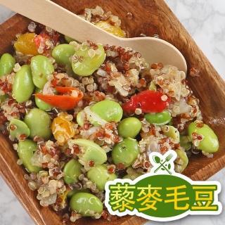享吃藜麥毛豆10包(200g)