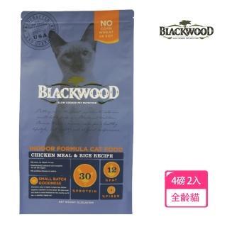 【BLACKWOOD 柏萊富】室內貓全齡優活配方-4磅*2入(雞肉+糙米)