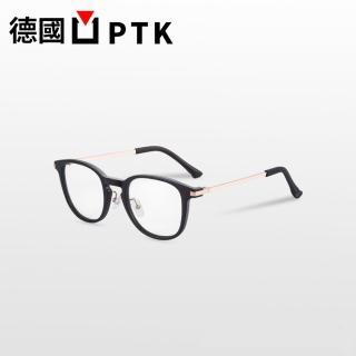 【德國PTK】室內專用-專業版無色差設計師專業防藍光護目眼鏡-男女款(德國PTK-無色差防藍光護目眼鏡-男女款)