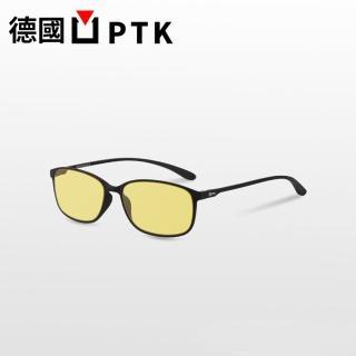 【德國PTK】室內專用-百搭時尚款防藍光護目眼鏡-男女適用(德國PTK百搭時尚款防藍光護目眼鏡-男女適用)