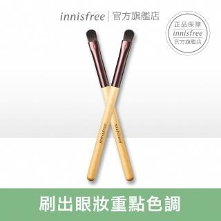 【innisfree】妝自然美妝工具-中眼影刷