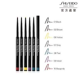 【SHISEIDO 資生堂國際櫃】引釉眼線筆(兩色任選)