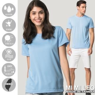 【MI MI LEO】台灣製速乾吸排機能T恤-水藍(#短袖#百搭#吸濕排汗衣#透氣#超舒適#夏季必備)