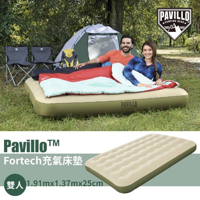 【Pavillo】Fortech充气床垫 双人(露营 登山 客房 舒适 快速收纳)