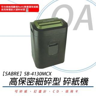 【SABRE 騎士牌】SB-4130MCX 高保密碎紙機(細碎型)