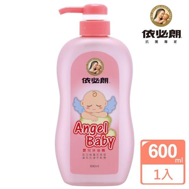 【IBL 依必朗】Angel Baby 嬰兒沐浴精600ml