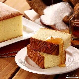 【不二緻果】蜂蜜維尼(一口咬下滿嘴甜蜜經典蜂蜜蛋糕款)