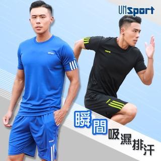 【Un-Sport高機能】SPORT男專業瞬間吸排二件式運動套裝(健身/路跑/籃球)/