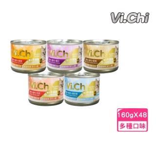 【Vi.chi 維齊】化毛貓罐 160g(48罐組)