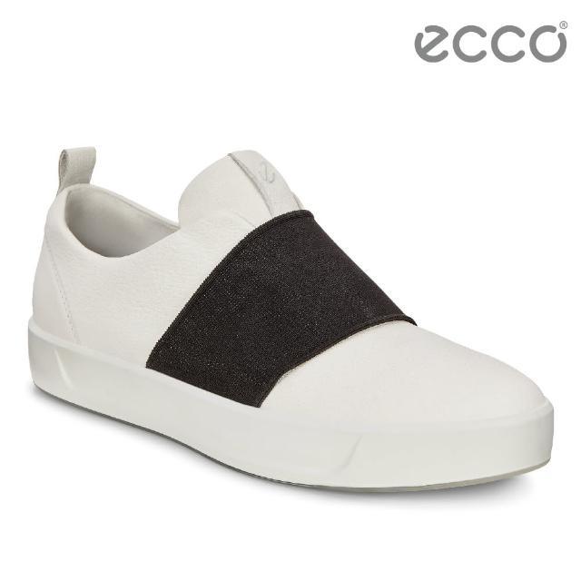 【ecco】SOFT 7 LADIES 簡約撞色鬆緊帶設計休閒鞋 女(白 44067301007)