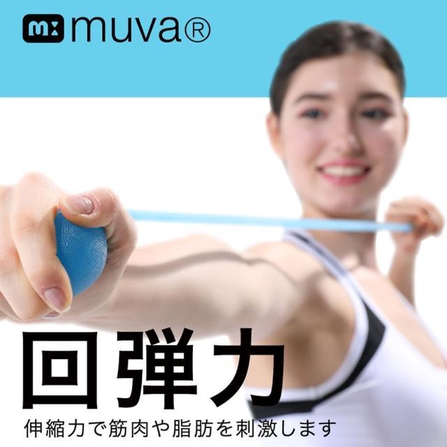 【Muva】冻感纤体弹力绳