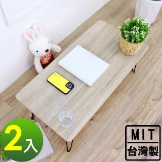 【美佳居】折疊桌/和室桌/矮腳桌/折合桌(寬80x深40x高31/公分)二色可選(2入/組)