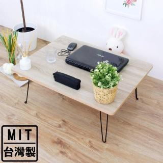 【美佳居】折疊桌/和室桌/摺疊桌/野餐桌/矮腳桌-寬80x深60x高31/公分(二色可選)