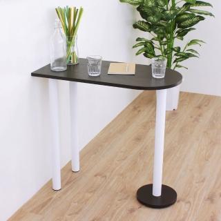 【美佳居】蛋頭形餐桌/洽談桌/吧台桌-深40x寬80x高75/公分(二色可選)