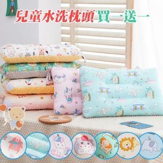 【Annette】100%純棉可水洗兒童枕頭/兒童午睡枕/幼稚園午睡枕(買一送一可任選)