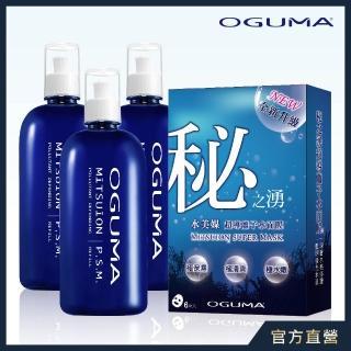 【OGUMA 水美媒】秘之湧補充超值特惠組(補充瓶500mlX3+秘之湧水面膜6入X1)