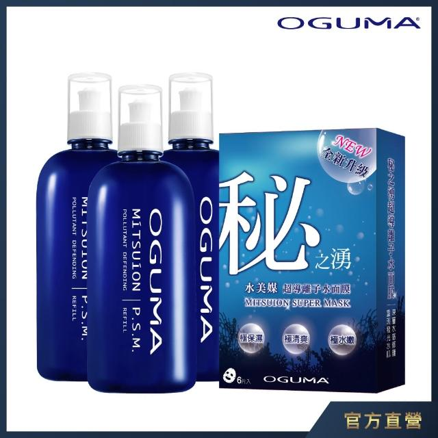 【OGUMA 水美媒】秘之湧補充超值特惠組(補充瓶500mlX3+173水面膜6入X1)
