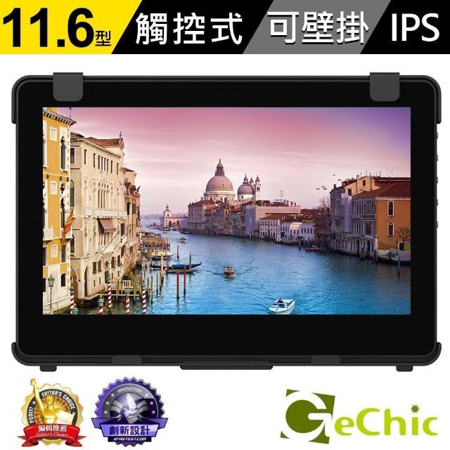 【GeChic 給奇創造】On-Lap 1102I FHD 11.6吋 FFS 電容式觸控螢幕(選配支援VESA壁掛、外掛迷你PC)