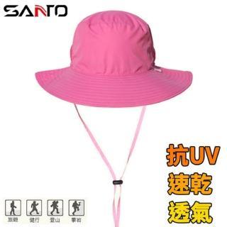 【Santo】MT-13 遮陽帽 防潑水速乾透氣 防曬帽