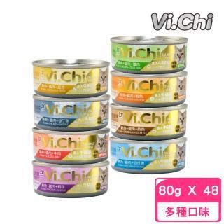 【Vi.chi 維齊】化毛貓罐 80g(48罐組)