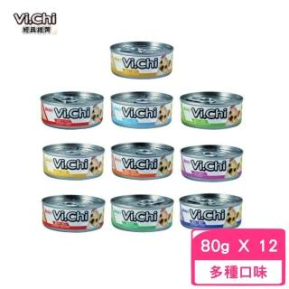 【Vi.chi 維齊】經典狗罐 80g(12罐組)