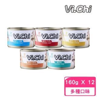 【Vi.chi 維齊】狗用罐頭 160g(12罐組)