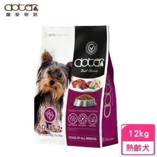 【寵愛物語】腸胃保健狗飼料《小型熟齡犬》12kg(贈 外出試吃包*6)