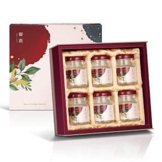 【老行家】六入御燕禮盒